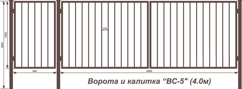 Проект Забор с калиткой и воротами перед домом фото